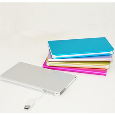 超薄移动电源 自带线卡片式手机充电宝